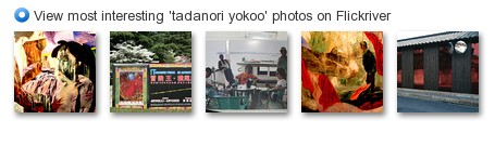 View most interesting 'tadanori yokoo' photos on Flickriver