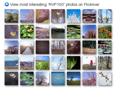 View most interesting 'RVP100' photos on Flickriver