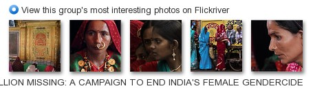50 MILLION MISSING (Indian Women):An International Campaign - View this group's most interesting photos on Flickriver
