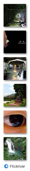 noidtrue - Flickriver