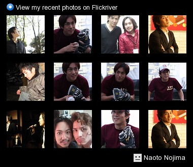 Naoto Nojima - View my recent photos on Flickriver