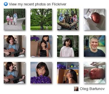 Oleg Bartunov - View my recent photos on Flickriver