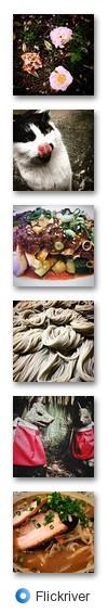 funiku_ookami  / 腐肉 狼 - Flickriver