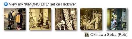 Okinawa Soba - View my 'KIMONO LIFE' set on Flickriver