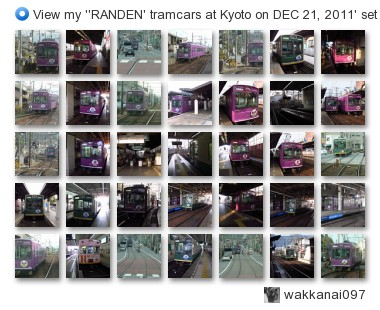 wakkanai097 - View my ''RANDEN' tramcars at Kyoto on DEC 21, 2011' set on Flickriver