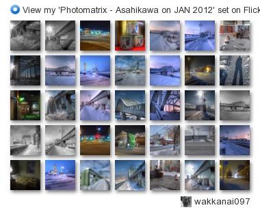 wakkanai097 - View my 'Photomatrix - Asahikawa on JAN 2012' set on Flickriver