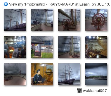 wakkanai097 - View my 'Photomatrix - 'KAIYO-MARU' at Esashi on JUL 13, 2012' set on Flickriver